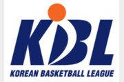 KBL 2019~2020시즌 10월 5일 개막