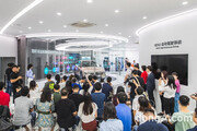 현대차그룹, 중국 상하이서 '수소 비전관' 개소