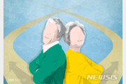 3040 싱글, 기혼자보다 '부모 보험' 더 많이 가입하는 이유는