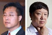 중국의 '입' 더 세졌다