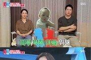'동상이몽2' 조현재♥박민정, 아들 피부 위해 이사?…강원도 방문