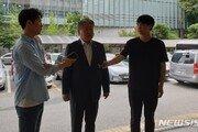 """오영훈 '패스트트랙 수사' 출석…""""한국당, 법 위에 군림"""""""