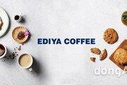 이디야커피, 커피와 어울리는 '크루아상·갈릭치즈빵' 내놔