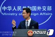 미중 무역협상, 다급한 트럼프 vs 느긋한 시진핑