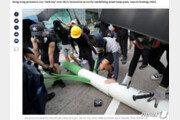 """'가로등도 타깃 된' 홍콩 시위…""""감시 카메라 치워라"""""""