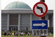 경찰, '패스트트랙 충돌' 국회의원 29명 추가 소환 통보
