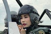군복 입고 전투기 조종석 앉아…'태국 국왕 배우자' 사진 공개