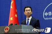 """中, G7에 """"홍콩 참견말라""""…시위 압박 수위 높여"""