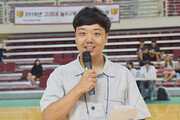 """KBL의 부흥에도 이바지하고 싶다"" 고려대의 목소리, 장내 아나운서 배현호"