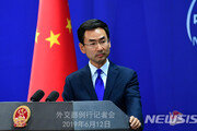 """中외교부 """"G7, 홍콩 사안 간섭하지 말라"""""""