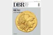 [DBR]인재 잡기 위한 채용혁신 사례 外