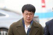 '최순실 저격수' 노승일 음주운전 적발… 경찰과 추격전