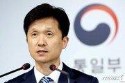 """통일부 """"北방사성폐기물 서해 유입설에 NLL 해수 채취·분석 중"""""""