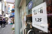 '빚 내 장사' 도소매·숙박음식 대출, 7조8000억원 증가 '역대 최대'