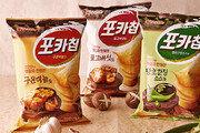 [Food&Dining]오리온 '포카칩 햇감자 한정판' 200만개 판매