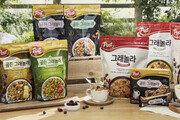 [Food&Dining]통곡물-건과일 곁들인 '포스트 그래놀라' 인기