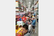 美-中 무역갈등에도… 美코스트코 직영점에 몰려든 중국인들
