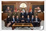 北, 오늘 최고인민회의 개최…김정은 메시지 주목