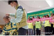 조선대·기독교병원 노조, 협상 결렬 선언…무기한 총파업 돌입