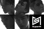 샤이니·엑소·NCT127, 연합팀 '슈퍼엠' 10월4일 첫 앨범