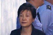 대법원 '파기환송' 선고 듣고도…평소처럼 미동 없던 박근혜