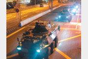 中, 장갑차 홍콩진입 사진 이례적 공개… 무력개입 경고