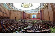 대미 메시지 없는 北 최고인민회의…'새로운 셈법' 요구 전략 유지