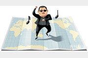 한국 가요, 세계로 가요[카버의 한국 블로그]
