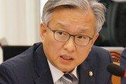 경찰, '패스트트랙' 황교안·나경원 소환 통보…민주·정의 31명 출석