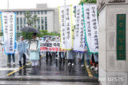 '고유정 사건' 피해자 전 남편 유족측 끝내 시신없는 장례식 치러