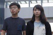 홍콩, 조슈아 웡 등 시위 주역 체포…31일 집회 취소