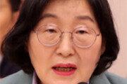 이정옥 여가부 장관 후보자 청문경과보고서 채택 무산