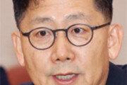 文대통령, '8·9 개각' 지명 7명중 김현수 농식품부 장관 첫 임명