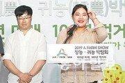 """""""구운계란-장조림으로 年매출 15억원""""… 6인의 2030 '슈퍼스타 농부'들"""
