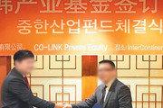 """[단독]""""코링크, 공공사업자 선정 결과 미리 알았다"""""""