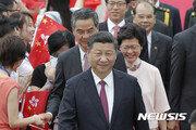 """""""중국, 홍콩정부 '범죄인 인도법' 철회 건의 거부"""""""