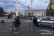 프랑스 리옹 지하철역서 10명 살상한 흉기범 체포