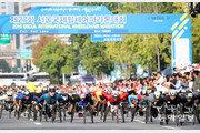 [청계천 옆 사진관]서울국제휠체어마라톤대회 개최…18개국 2900여명 참여