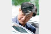 [단독]'조국 딸 1저자' 교수, 그 아들은 서울법대 인턴