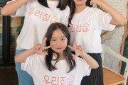 '우리집', 개봉 10일째 3만 돌파…올해 다양성 영화 1위