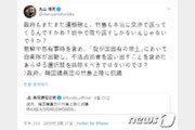 """日, '독도 전쟁불사론'에 """"언급 자제""""…사실상 묵인?"""