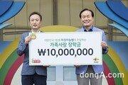 13년 협력한 롯데푸드·의성군, 판촉행사 열어… '황금 마늘' 증정