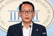 """한국당 """"조국, 거짓 해명 늘어놓지 말고 당장 사퇴하라"""""""