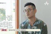 """바비킴, '5년 공백기' 언급…""""밖에 자주 안 나갔다"""""""
