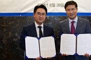 인바이유-피플라이프, '보험 공동 판매'협약