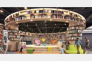 식음료 편집매장에 도서관-어린이집까지 품은 복합쇼핑몰… '스타필드 시티 부천점' 5일 오픈