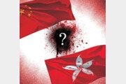 홍콩 시위 과격화 우려[횡설수설/송평인]