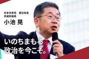 """日공산당 의원 """"한일갈등 조장한 건 아베…다케시마는 우리땅"""""""