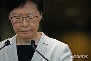 """캐리람 홍콩 장관 """"내가 재앙 초래…그만두고 싶다"""""""