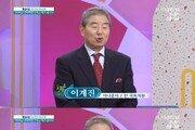 """'아침마당' 이계진 """"KBS 1기 아나운서, 제대 6개월 앞두고 합격"""""""